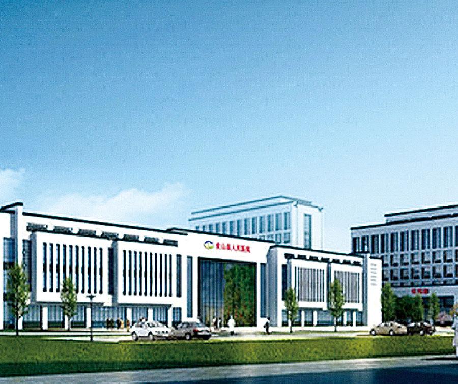 皮山县人民医院